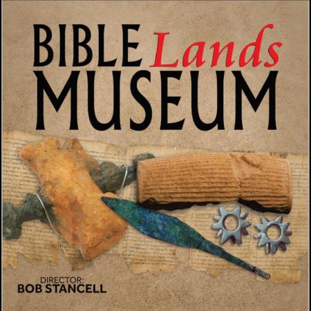 Bible Lands Museum