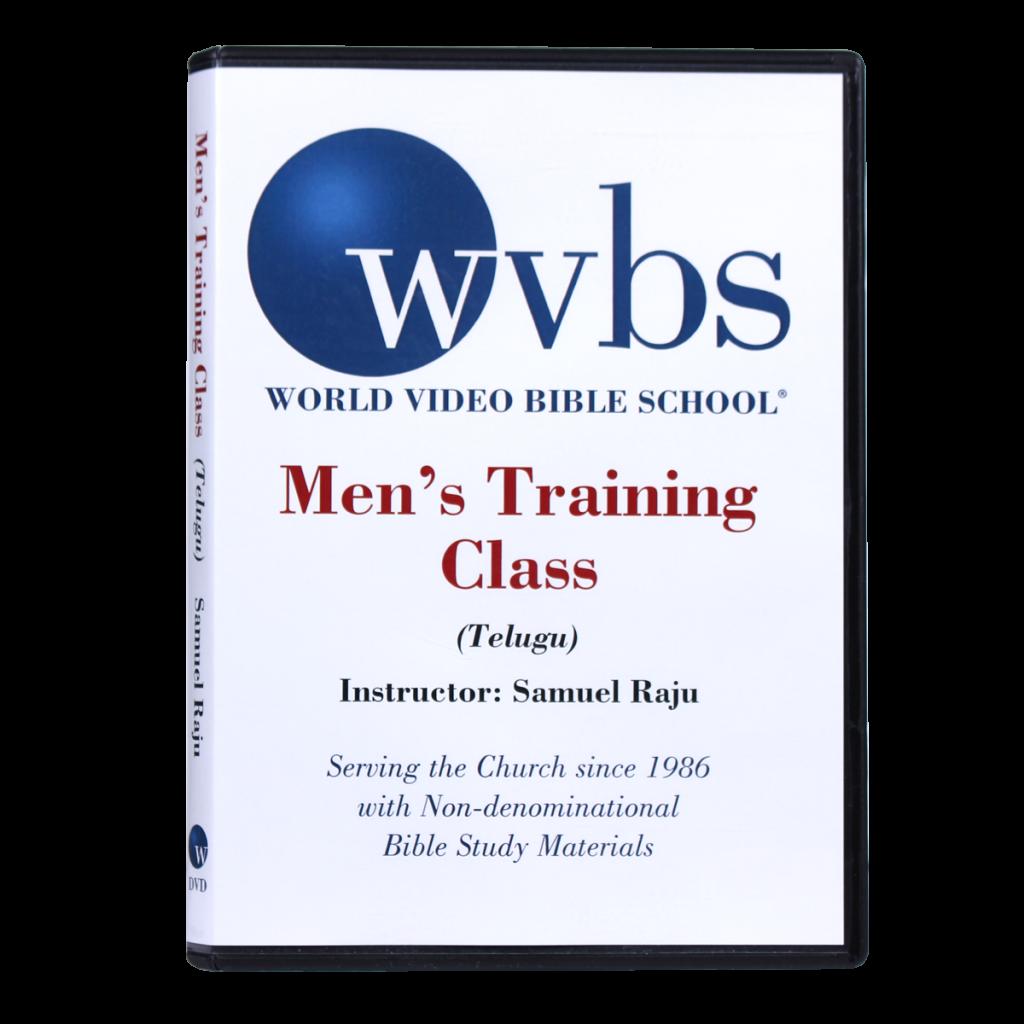 TELUGU: Personal Evangelism Box 1 (discs 1 & 2) | WVBS Store
